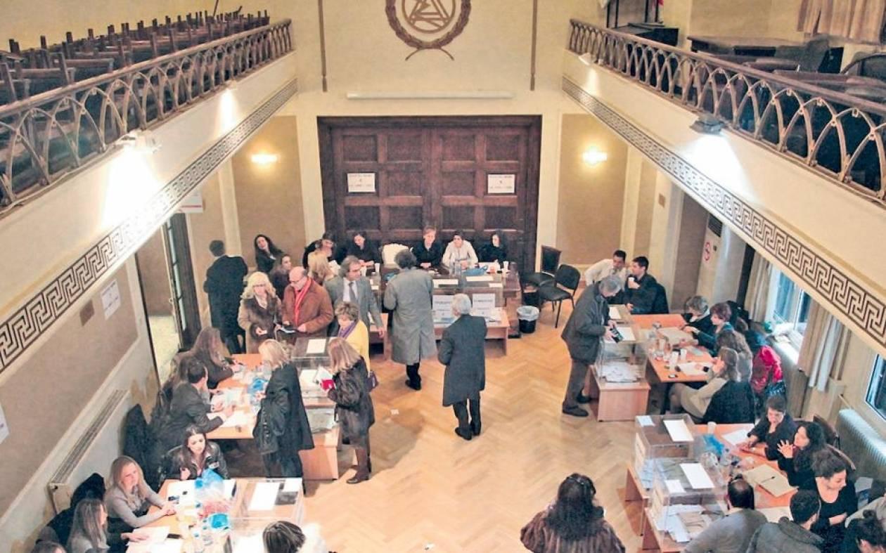 Σκληρή κόντρα στο β' γύρο του Δικηγορικού Συλλόγου Αθήνας