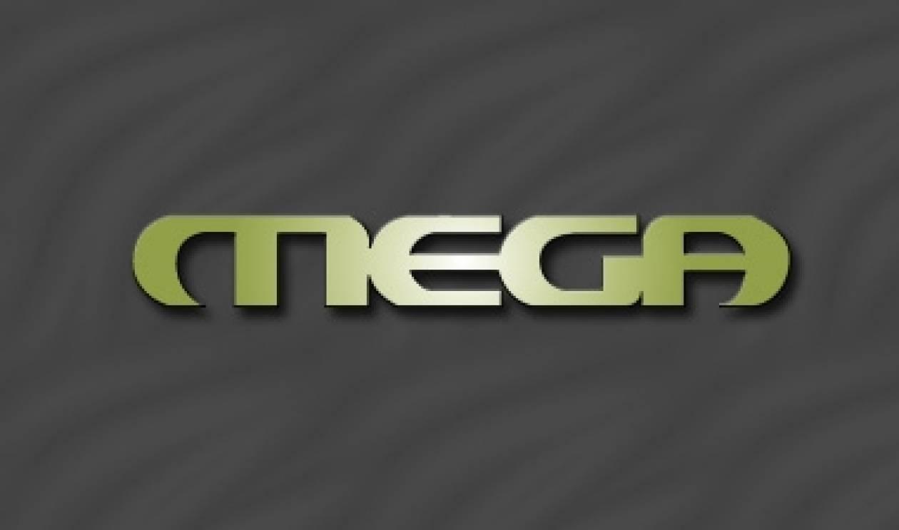 Στην πρώτη θέση το MEGA