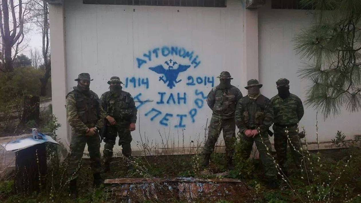 Αυτόνομη Ήπειρος: Η φωτογραφία που προκάλεσε πανικό στην Αλβανία!