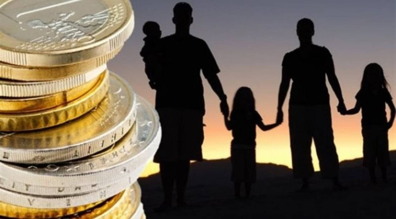 ΥΠΟΙΚ Κύπρου: Έκτακτη καταβολή επιδόματος τέκνου