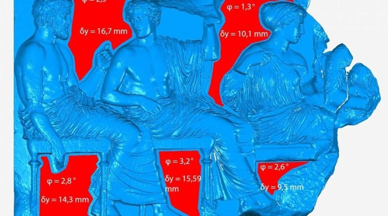 Εντυπωσιακό: Η ψηφιοποίηση της ζωφόρου του Παρθενώνα (pic)