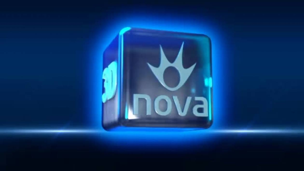 Novacinema 2 HD: Πρεμιέρα στις 5/3 για το νέο κινηματογραφικό κανάλι