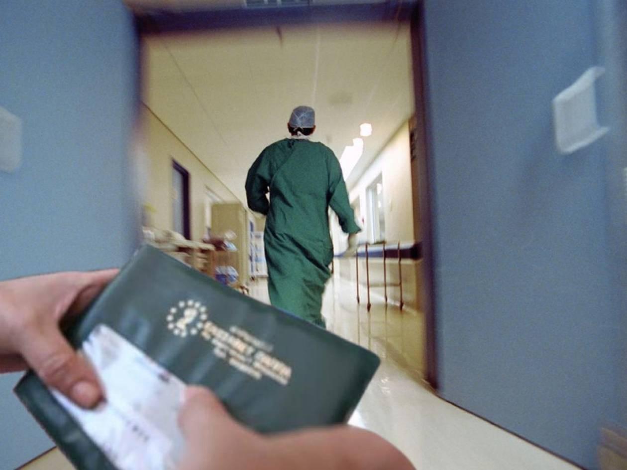Αρνούνται θεραπεία σε άπορο ασθενή με Ηπατίτιδα C