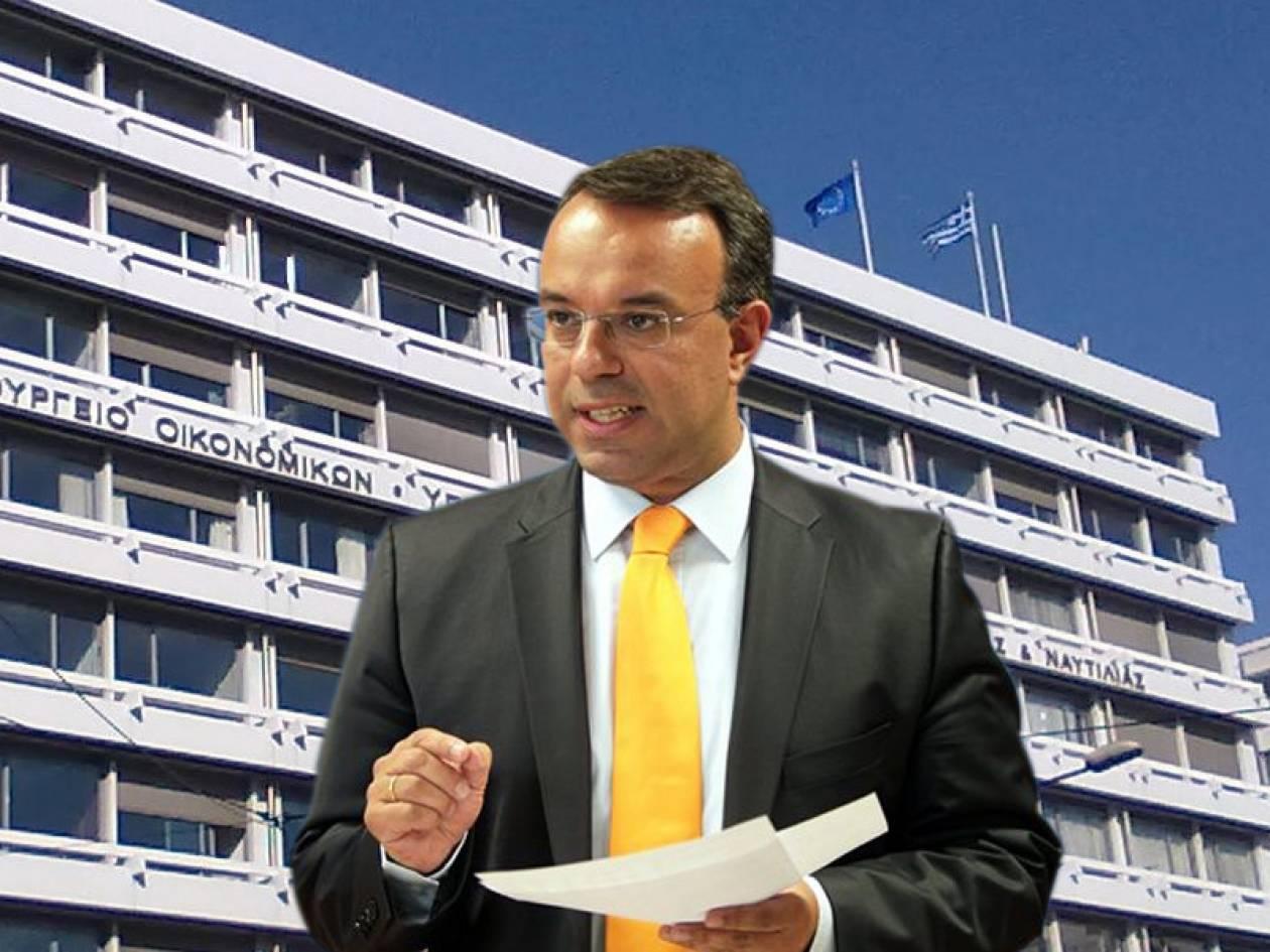 Το ελληνικό κράτος ..θα δανείζει τον εαυτό του!
