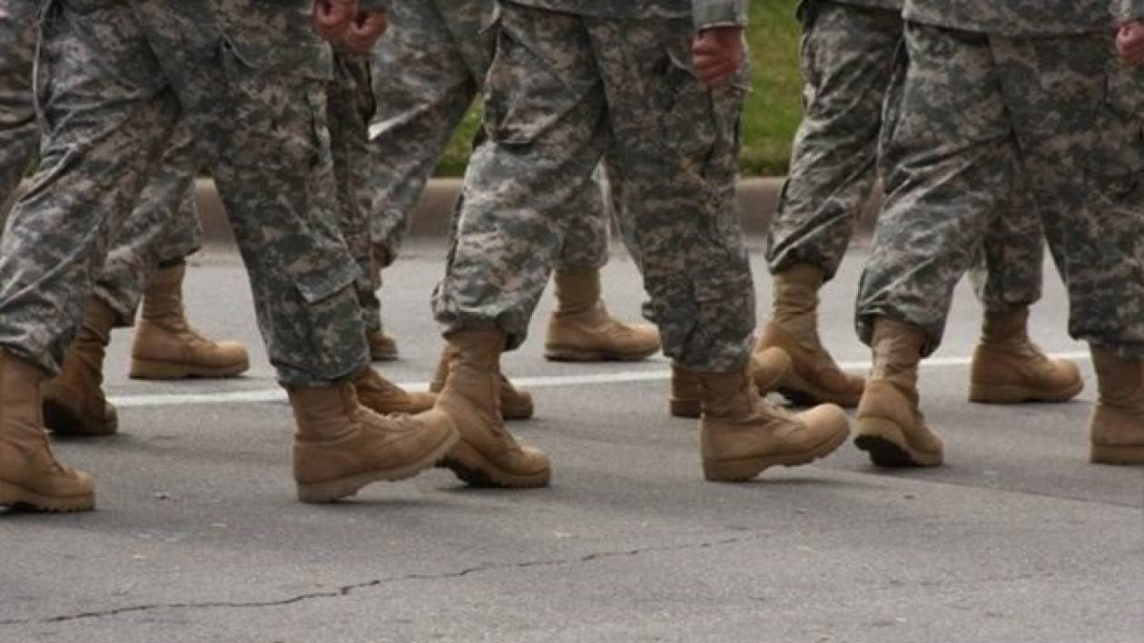 Η Αμερική μειώνει τον αριθμό των στρατιωτών της