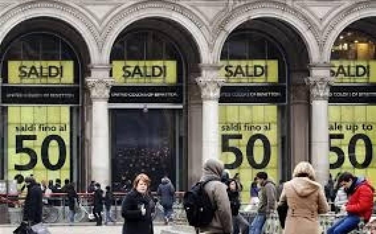 Ιταλία: Συνεχίζεται η πτώση στις λιανικές πωλήσεις