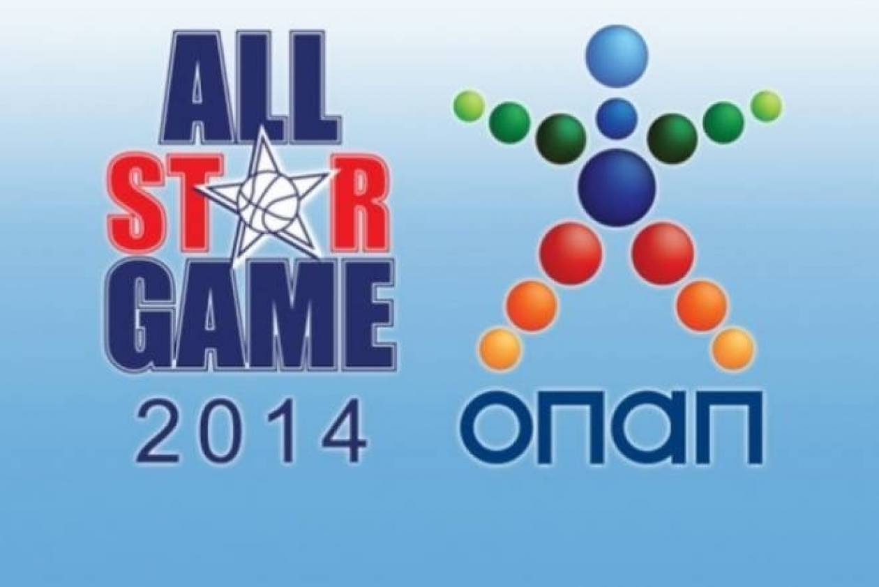 All Star Game: Ανακοινώνονται οι «εκλεκτοί»