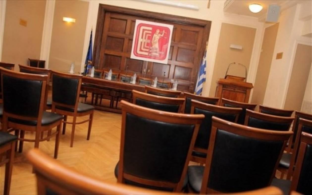 Το νέο Διοικητικό Συμβούλιο της Ένωσης Εισαγγελέων Ελλάδας