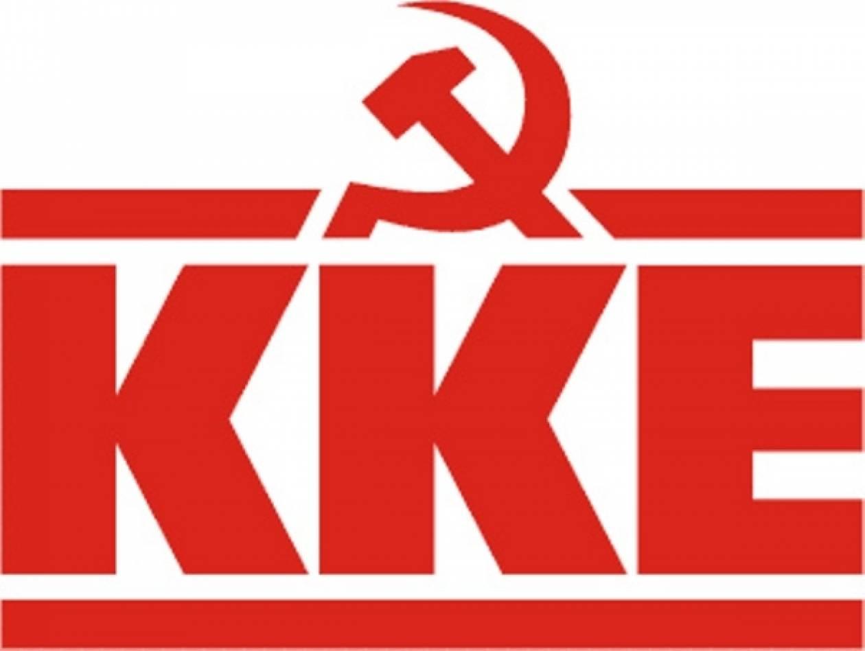 ΚΚΕ:Οι θέσεις της τρόικας εντείνουν την εκμετάλλευση των εργαζομένων