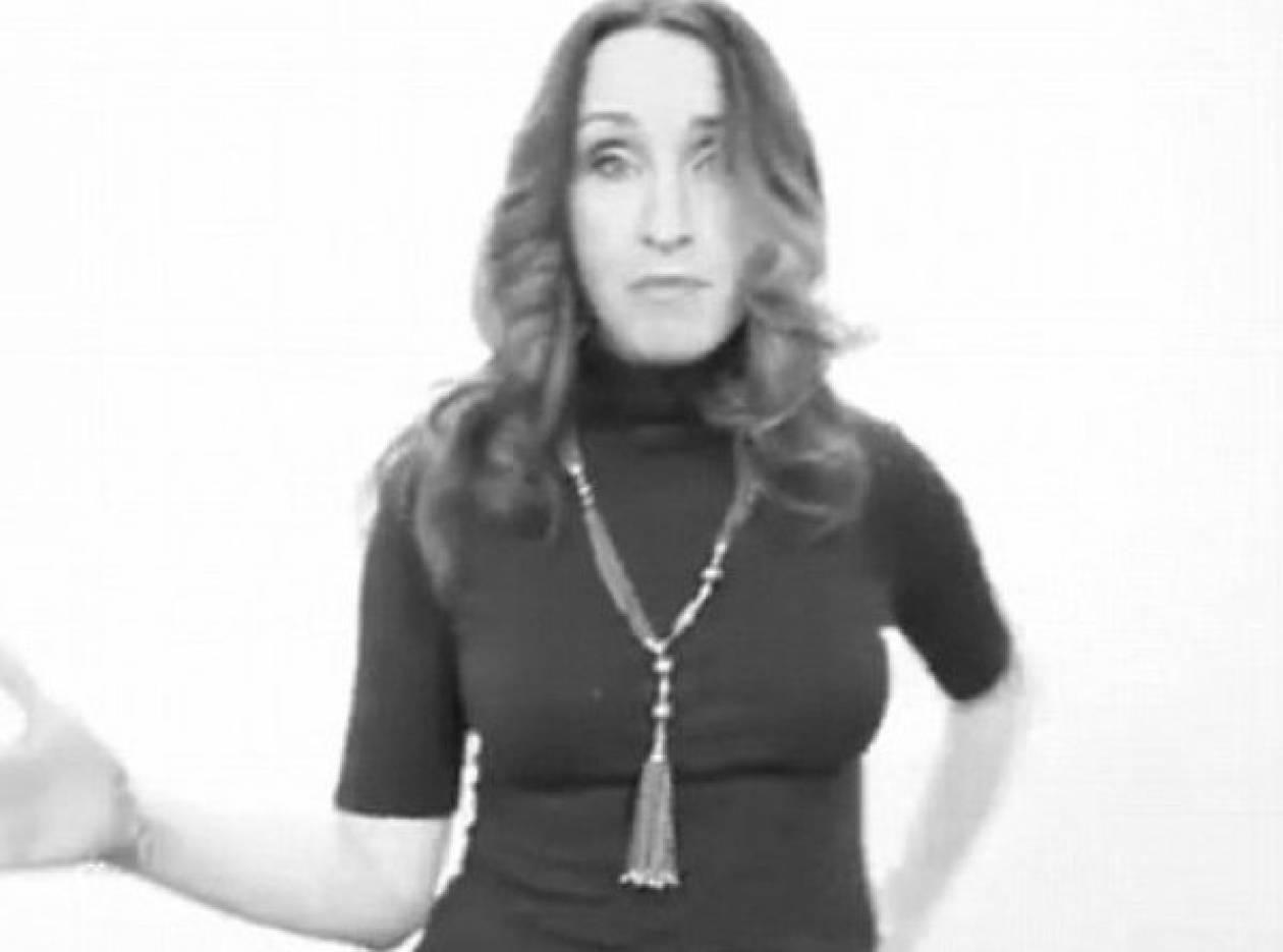 Μητέρα 2 παιδιών φτιάχνει video για τα περιττά κιλά της