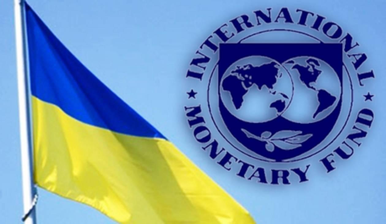 Όλο και πιο κοντά το ΔΝΤ στην Ουκρανία