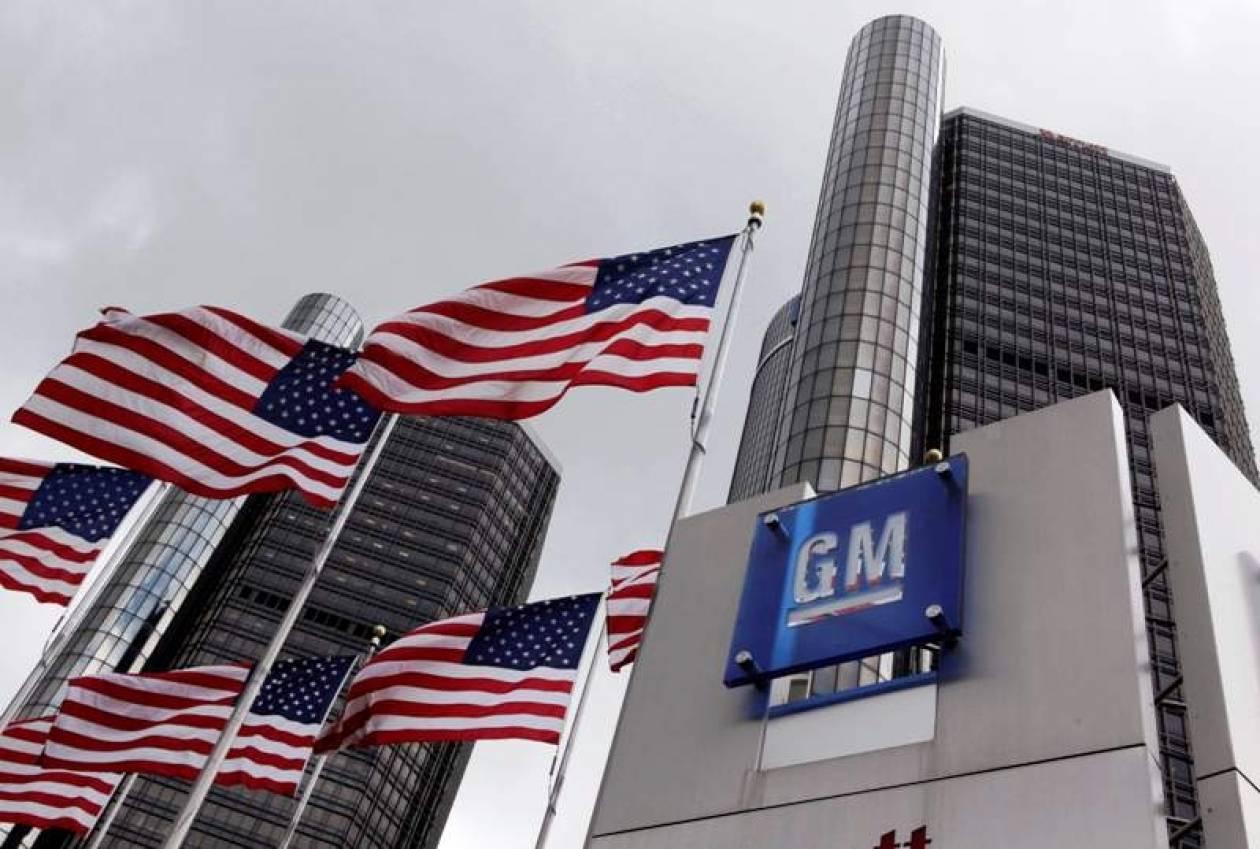 Ανακαλεί πολλά οχήματα η General Motors εξαιτίας σφάλματος