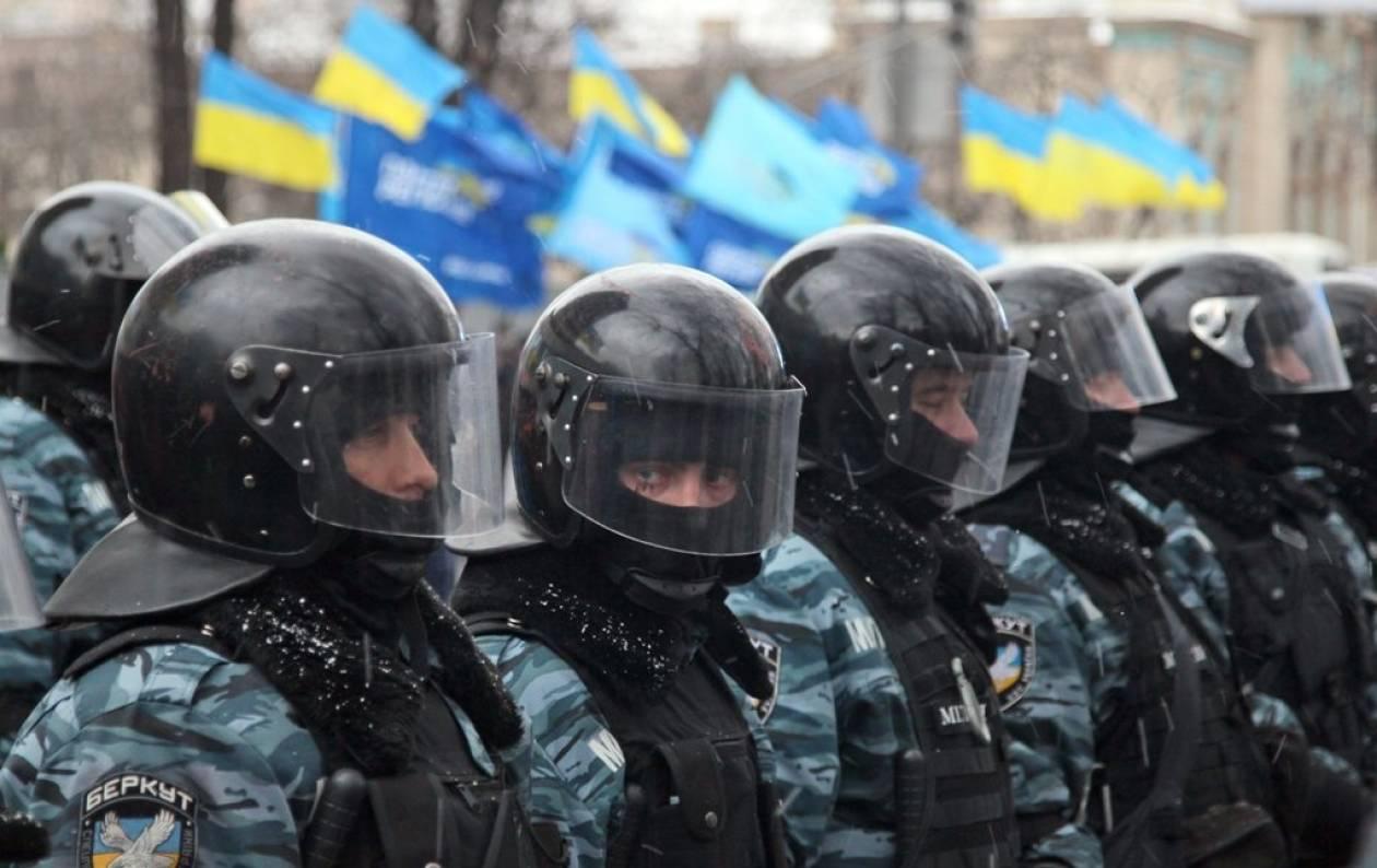 Ουκρανία: Διάλυση των ειδικών δυνάμεων για την καταστολή των ταραχών