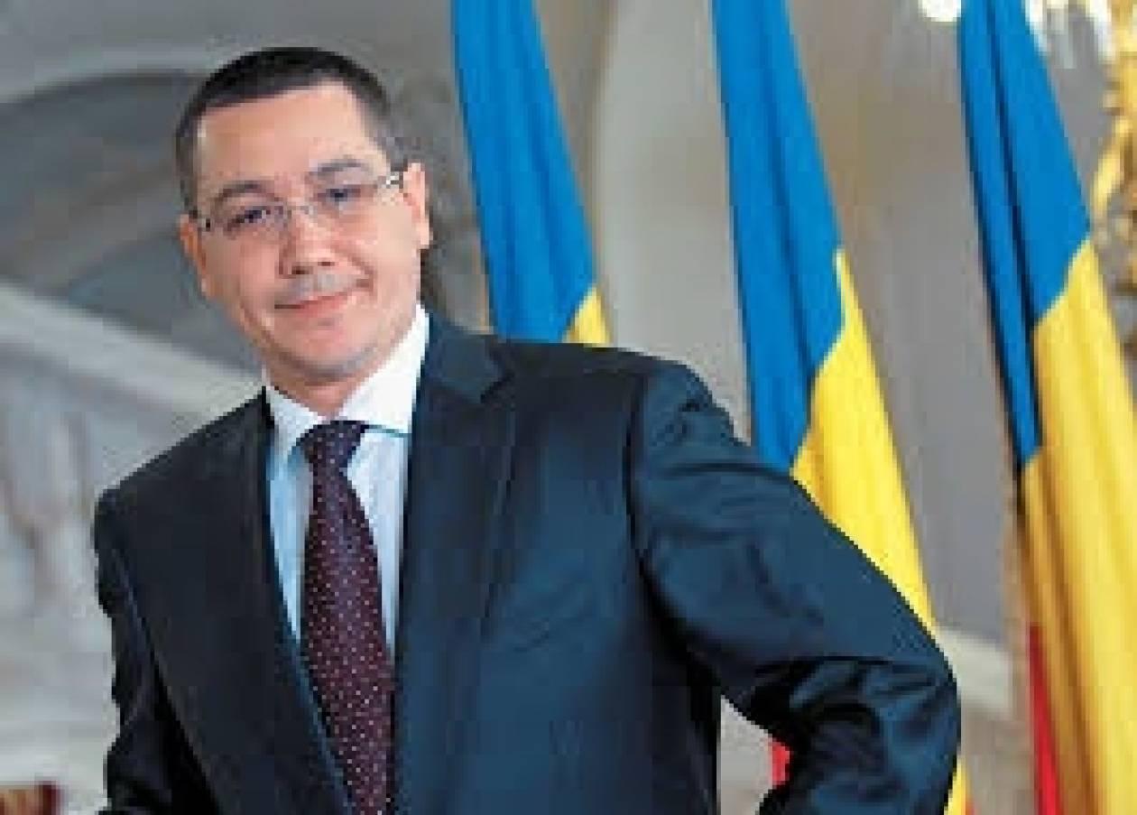 Ρουμανία: Την ερχόμενη εβδομάδα το νέο κυβερνητικό σχήμα