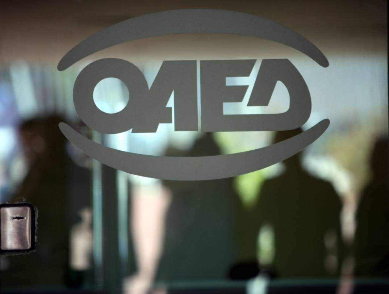 Σκέφτονται την κατάργηση των οικογενειακών επιδομάτων του ΟΑΕΔ