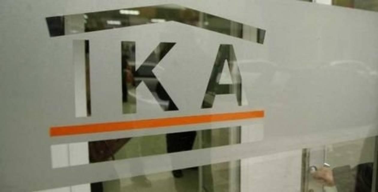 Μεγάλη απάτη στο ΙΚΑ Αρκαλοχωρίου Κρήτης (photo)
