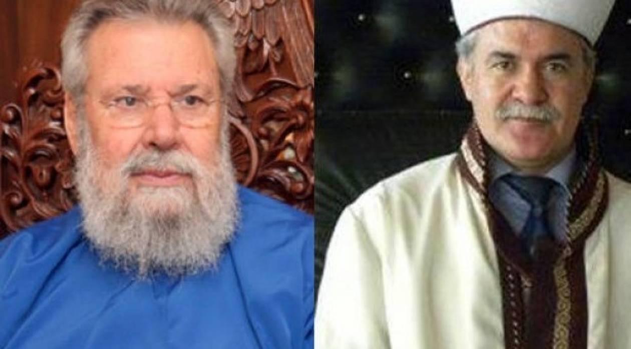 Μαζί με Αναστασιάδη και Έρογλου Αρχιεπίσκοπος και Μουφτής