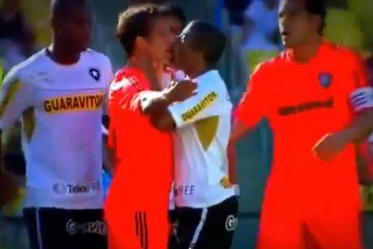 Βραζιλία: Παίκτης φίλησε στο στόμα αντίπαλο! (video)