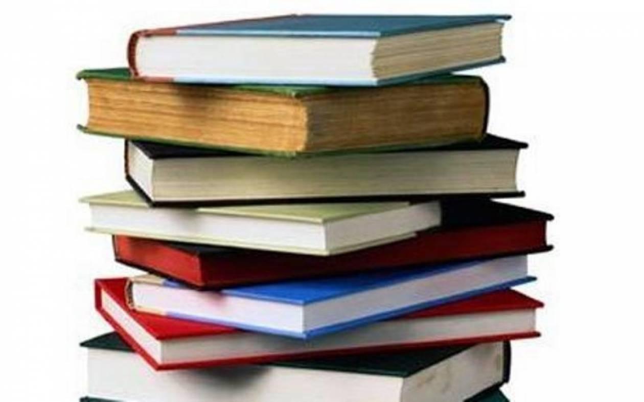 Δωρεάν μαθήματα για αποφοίτους πανεπιστημίων και ΤΕΙ