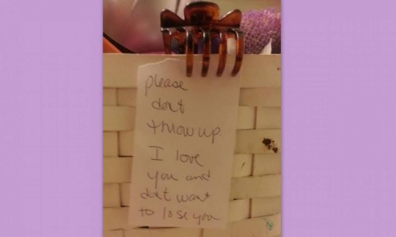 «Σε παρακαλώ, μη κάνεις εμετό…»,το συγκλονιστικό σημείωμα μίας μητέρας