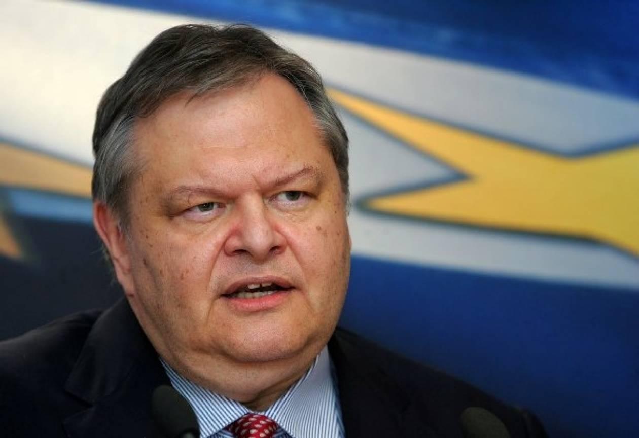 Τηλεφωνική επικοινωνία Βενιζέλου-Άστον για την Ουκρανία