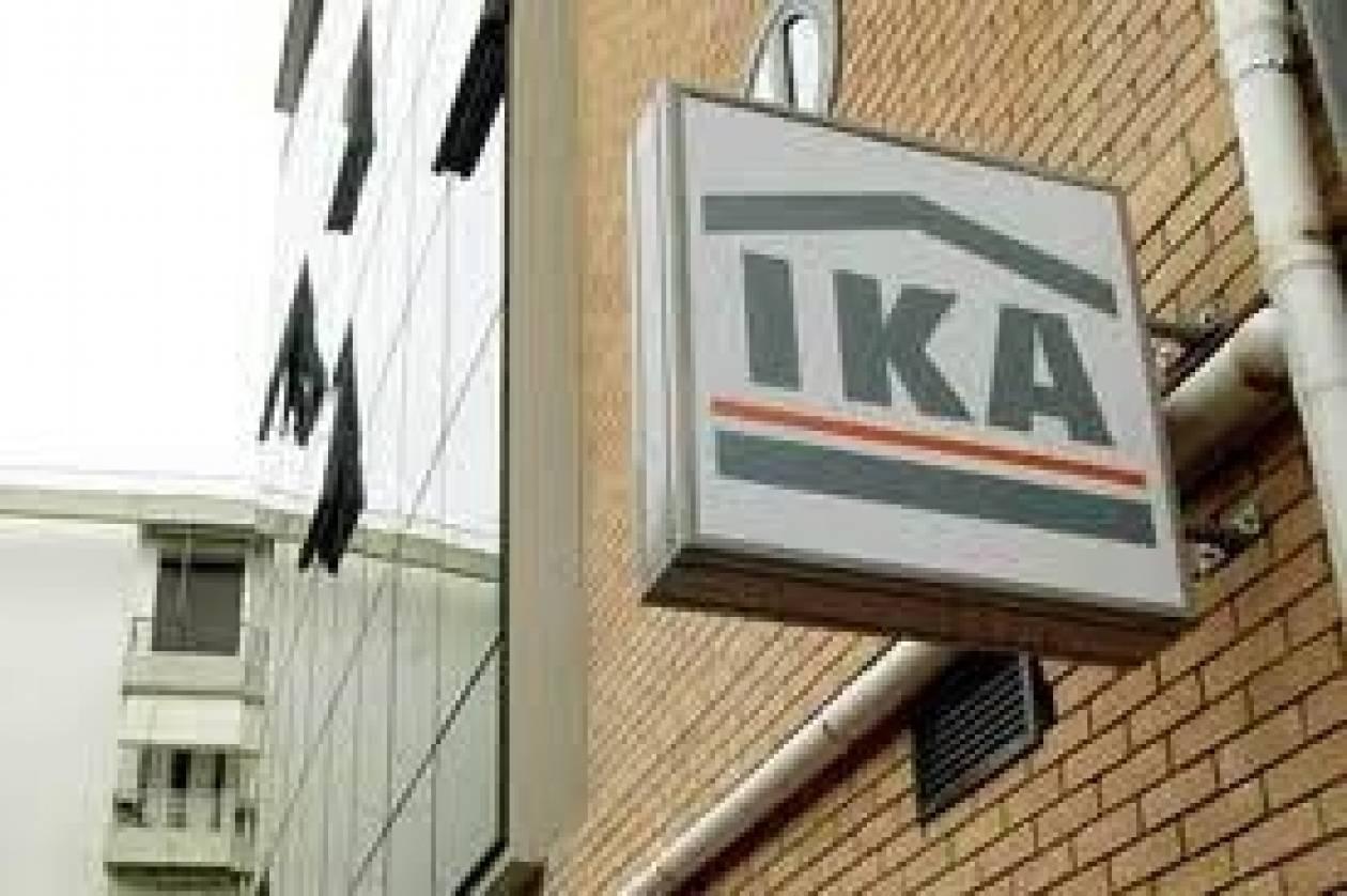 Σε αργία δύο υπάλληλοι του ΙΚΑ για υπεξαίρεση 150.000 ευρώ