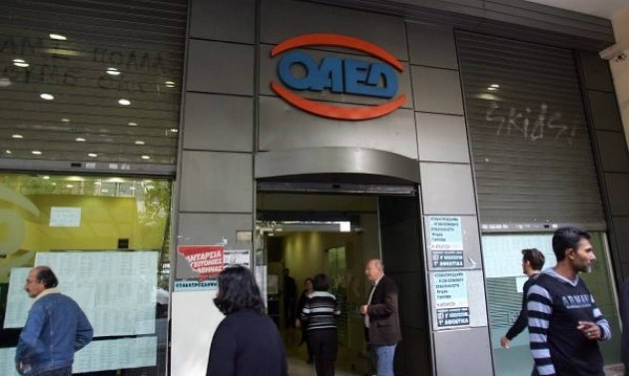 Τίτλοι τέλους για τα οικογενειακά επιδόματα του ΟΑΕΔ