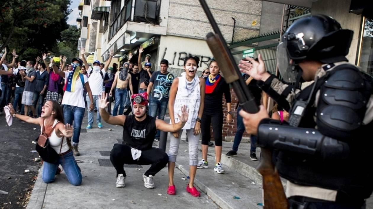 Βενεζουέλα: Πέντε πράκτορες κατηγορούνται για το θάνατο δύο ανθρώπων