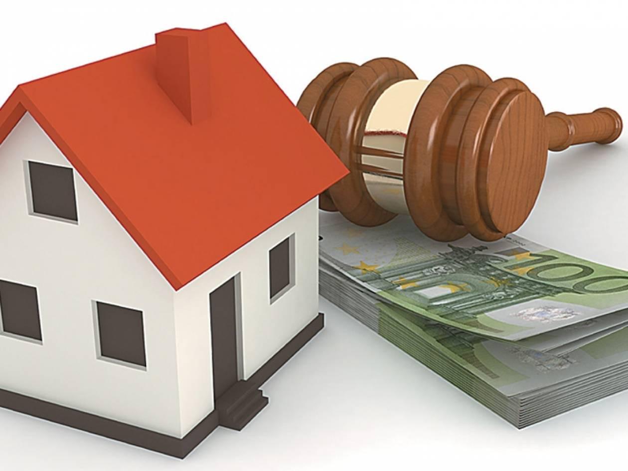 Μέχρι την Παρασκευή οι αιτήσεις για την προστασία της Α' κατοικίας