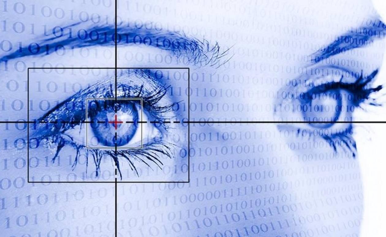 Δοκιμάστε την εφαρμογή που βελτιώνει την όραση μας!