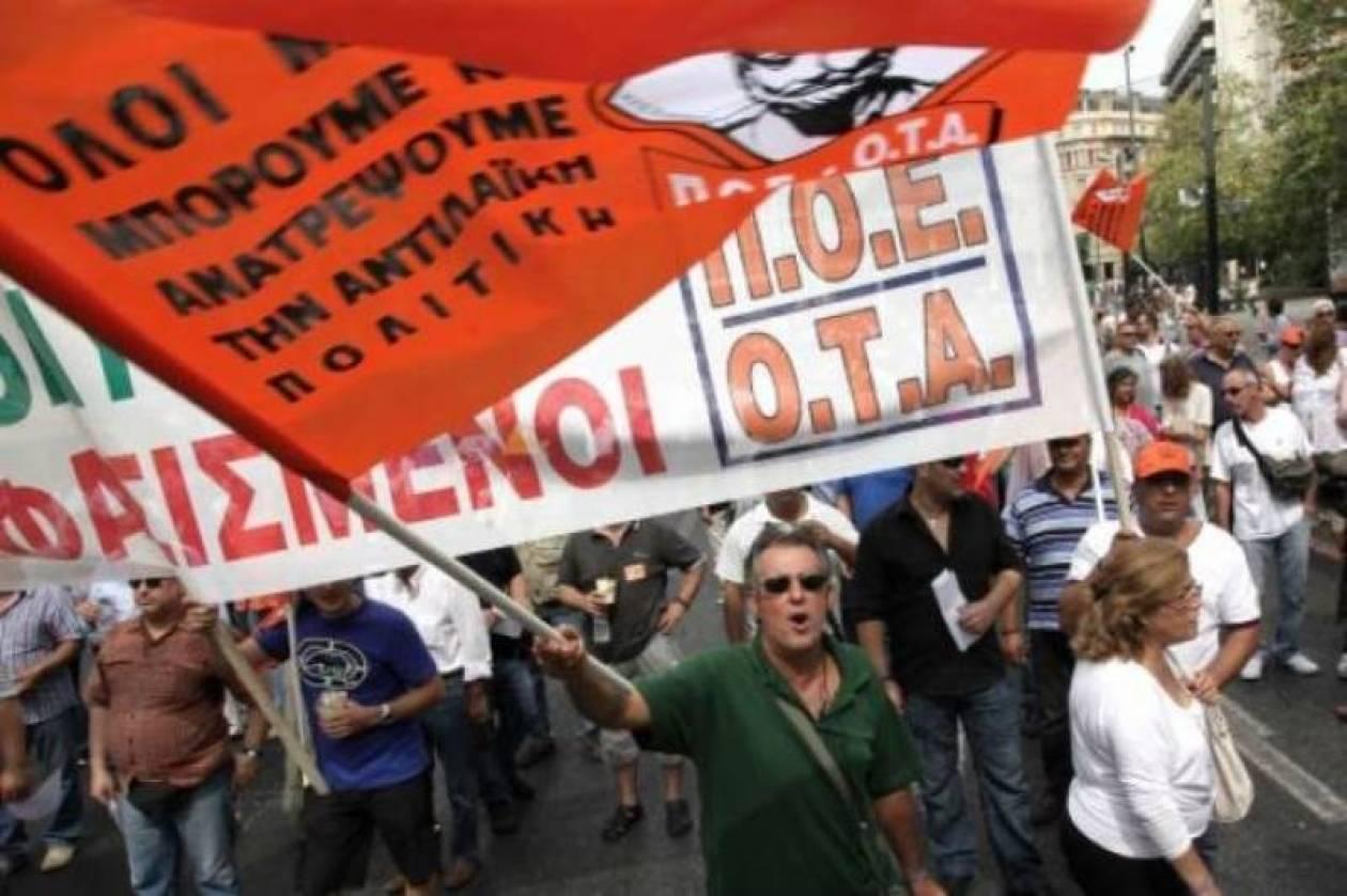 Συνάντηση ΣΥΡΙΖΑ με την ΠΟΕ - ΟΤΑ