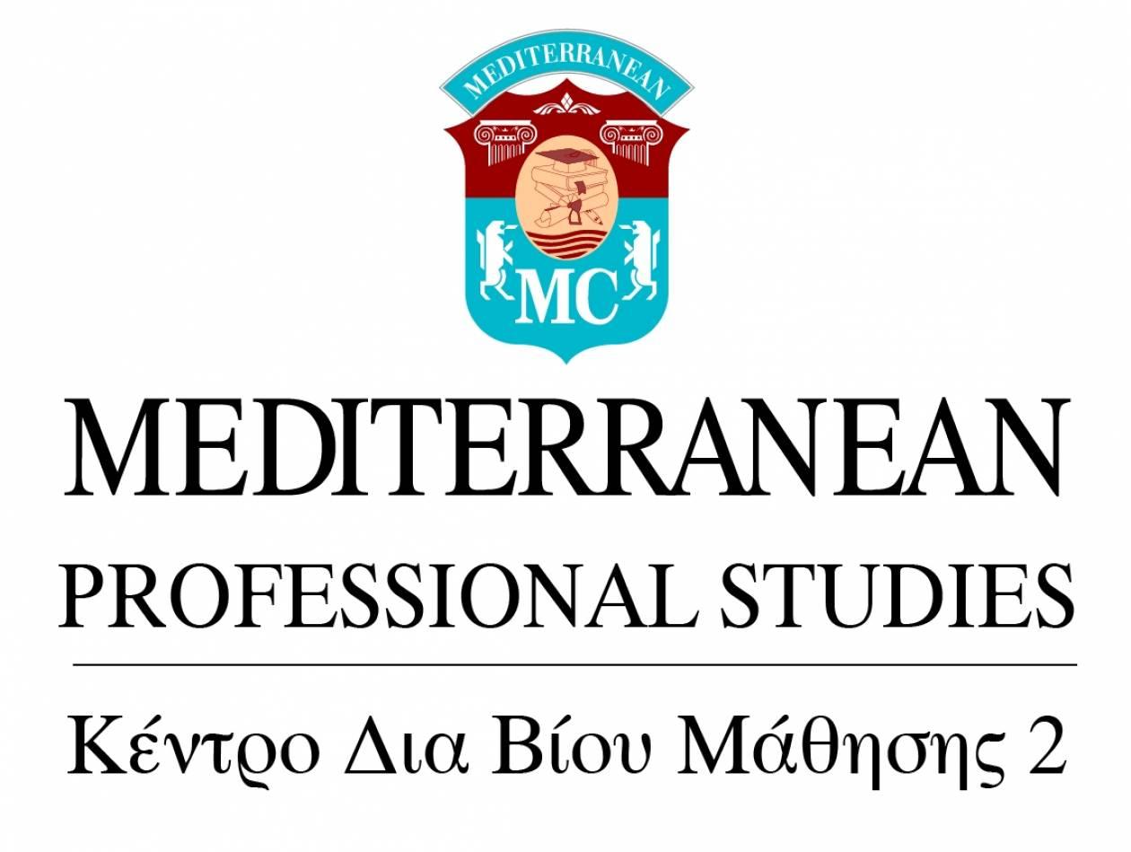 Mediterranean Professional Studies:Επιδοτούμενο Πρόγραμμα για ανέργους