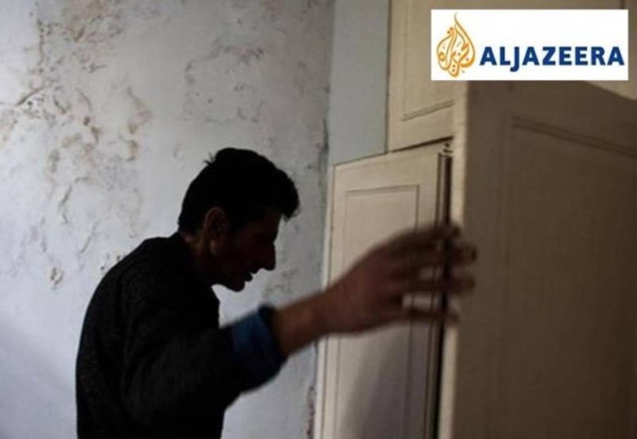 Al Jazeera: Χιλιάδες Έλληνες χωρίς ιατρική φροντίδα