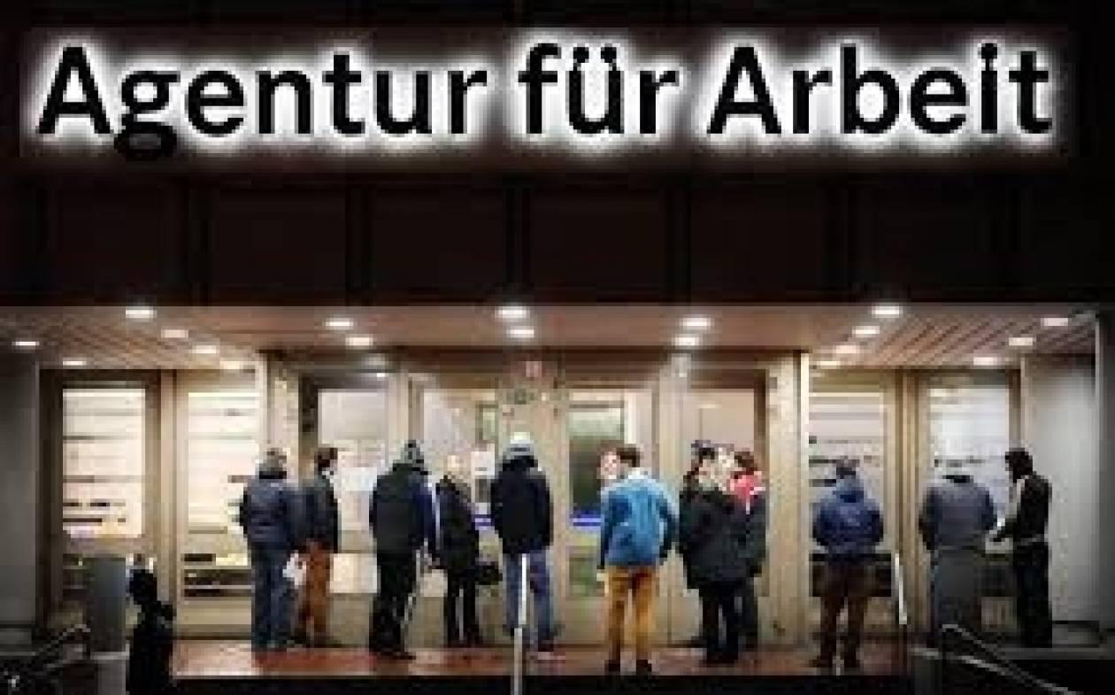 Γερμανία: Μειώθηκε ο αριθμός των ανέργων τον Φεβρουάριο