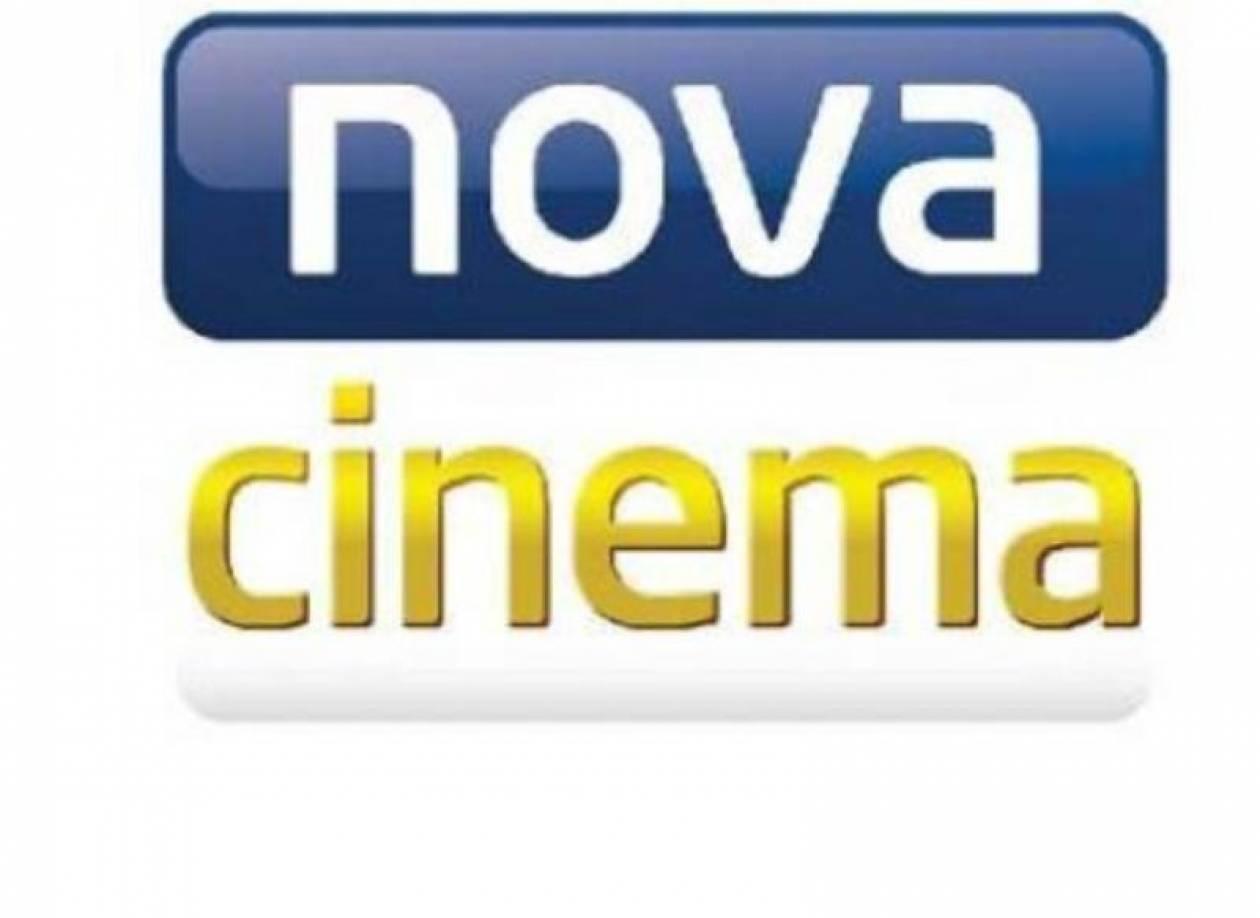 Ταινίες σε Α' προβολή στα Novacinema