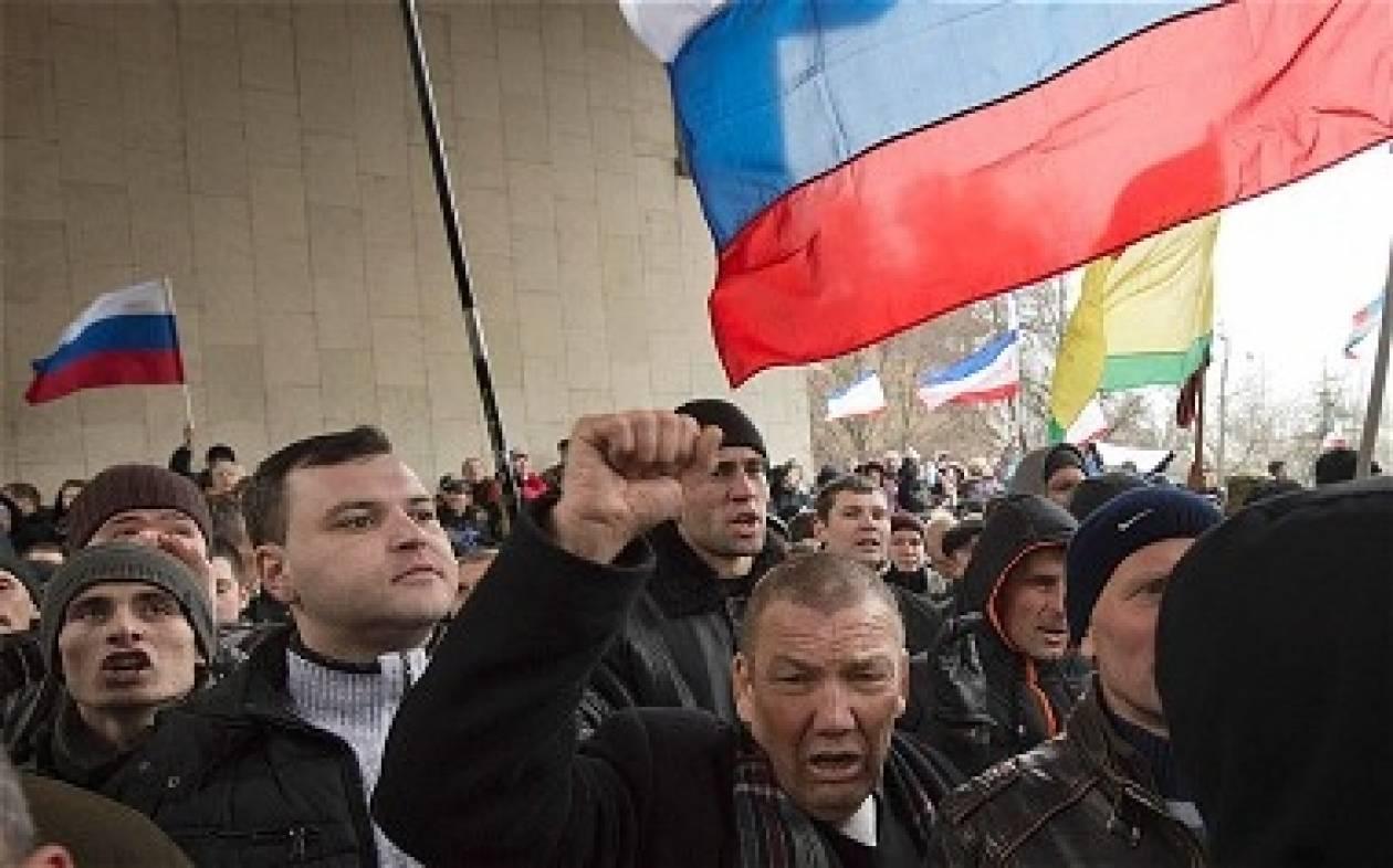 Ουκρανία: 'Ερευνα για «τρομοκρατία» διέταξε η εισαγγελία