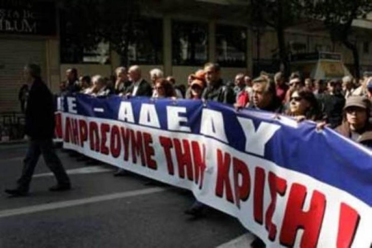 Συγκέντρωση διαμαρτυρίας ΑΔΕΔΥ στο υπ. Διοικητικής Μεταρρύθμισης