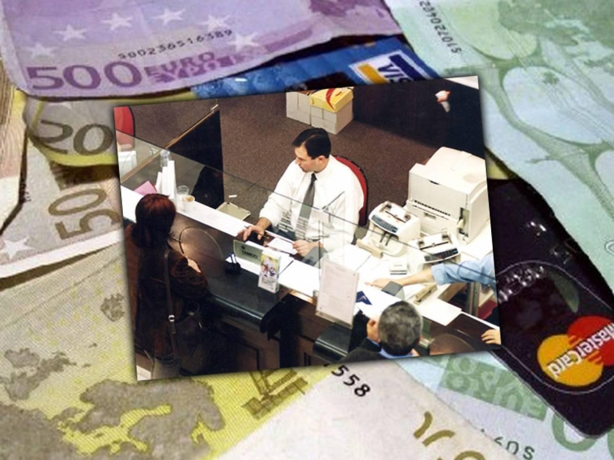 Εξαπλασιάστηκαν τα κόκκινα δάνεια μέσα σε μια πενταετία