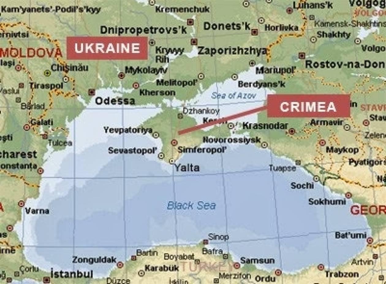 CNN: Γιατί η Κριμαία;