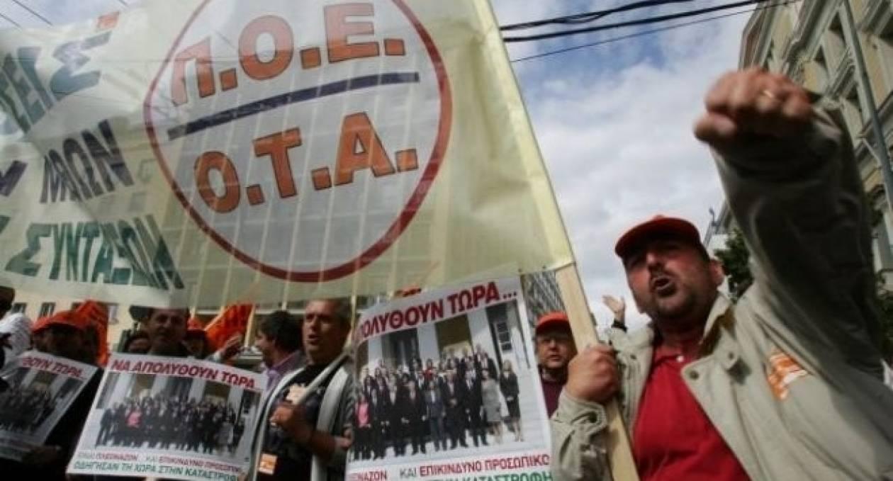 Συνάντηση αντιπροσωπείας του ΣΥΡΙΖΑ με την ΠΟΕ-ΟΤΑ