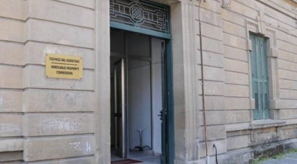 Η Τουρκία σταματά την χρηματοδότηση στην επιτροπή αποζημιώσεων