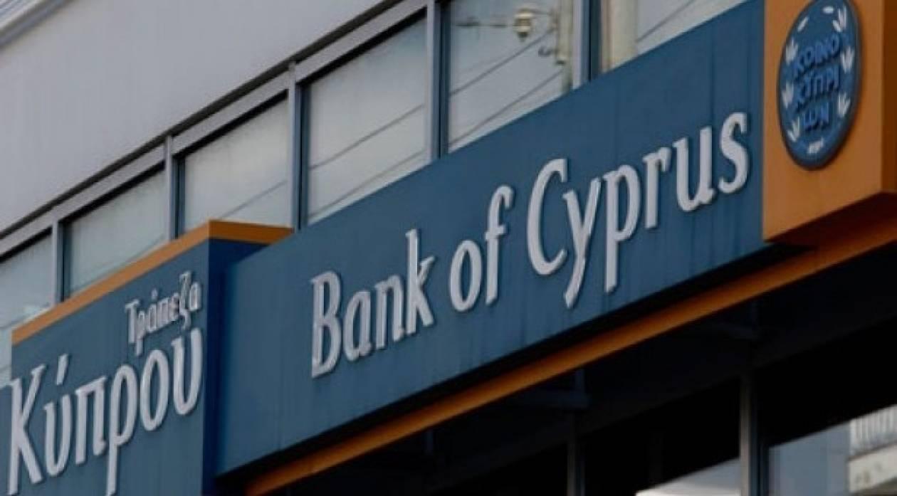Στον πυρετό των stress tests οι κυπριακές τράπεζες