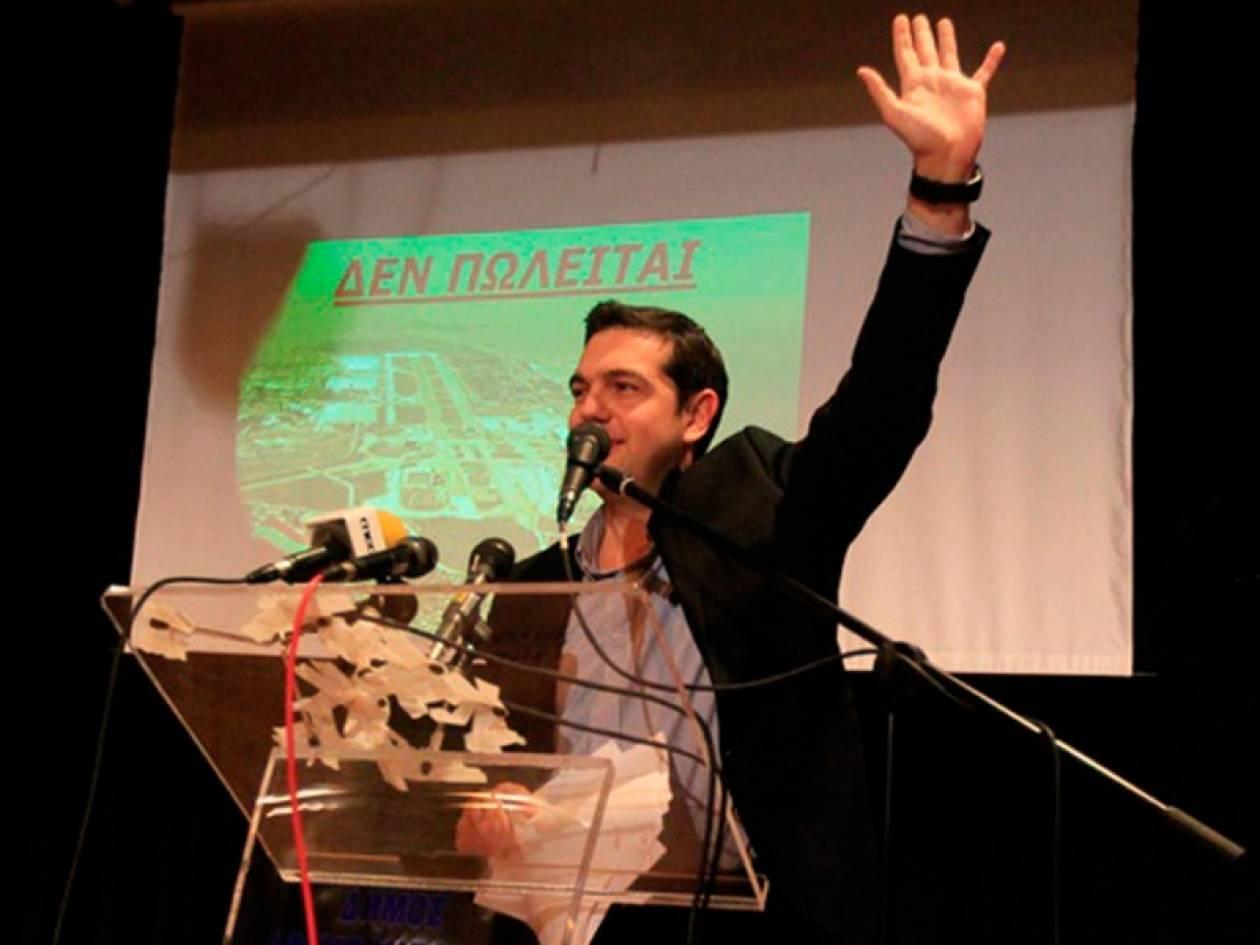 Τσίπρας: Εκτροφείο σκανδάλων το ΤΑΙΠΕΔ-Δεν θα ξεχαστεί κανείς!