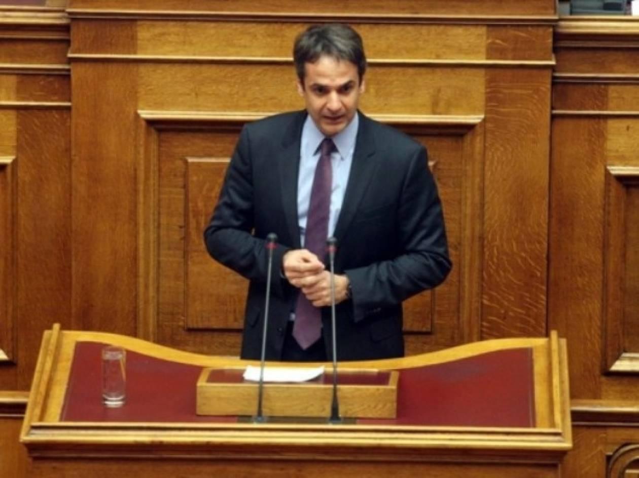 Υπερψηφίστηκε επί των άρθρων η κατάργηση 23 φορέων του Δημοσίου