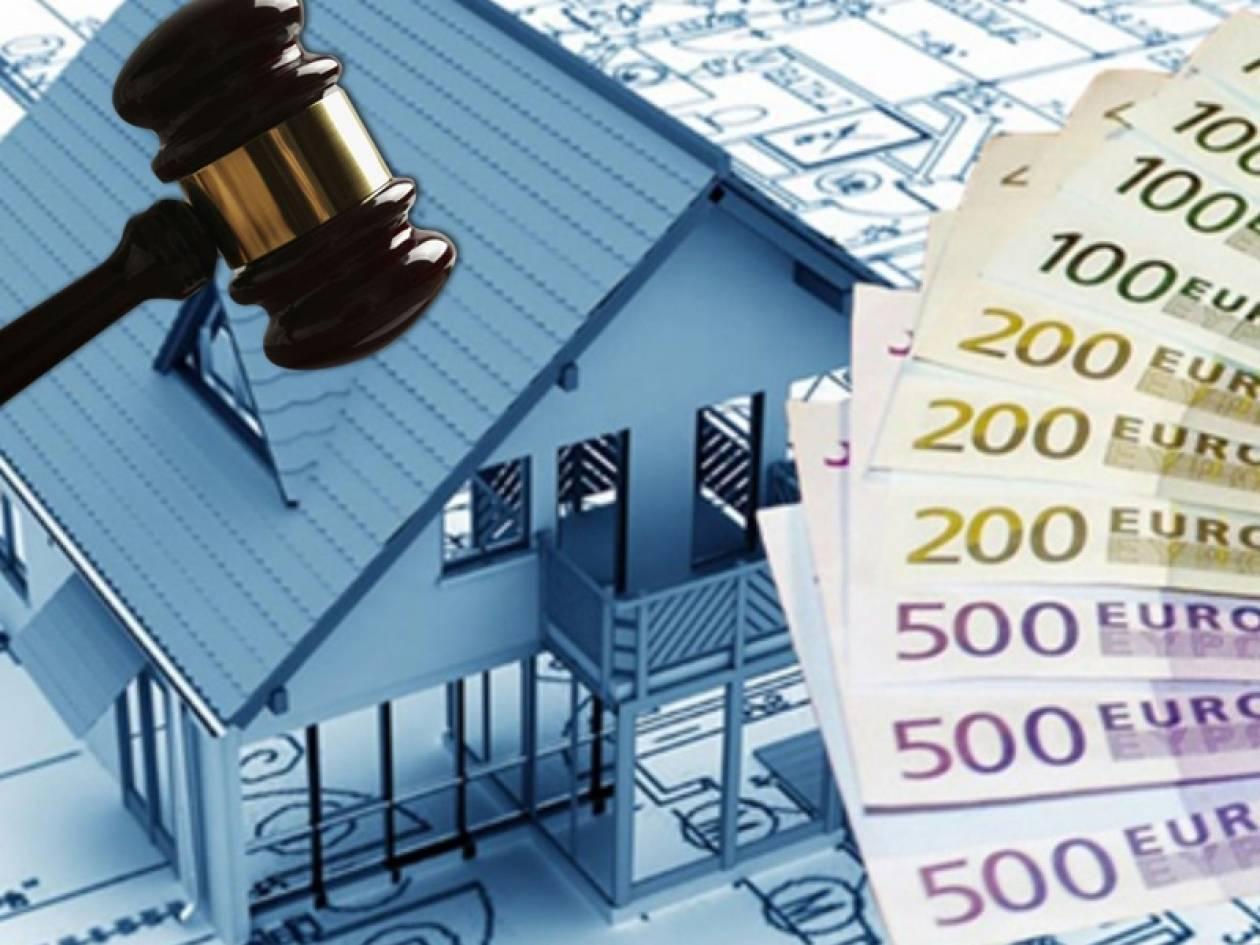 Λήγουν σήμερα οι αιτήσεις για προστασία της πρώτης κατοικίας