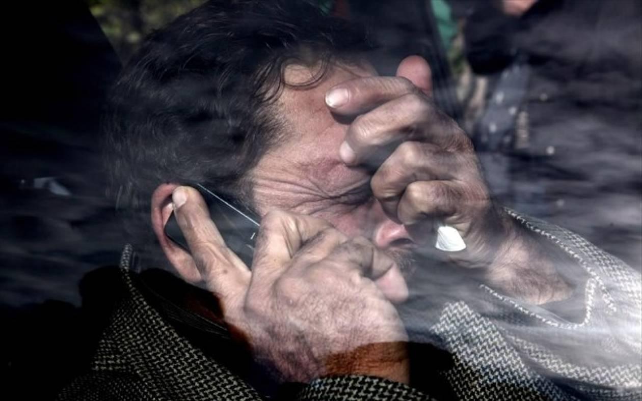 Συγκέντρωση διαμαρτυρίας οργανώσεων για την τραγωδία στο Φαρμακονήσι