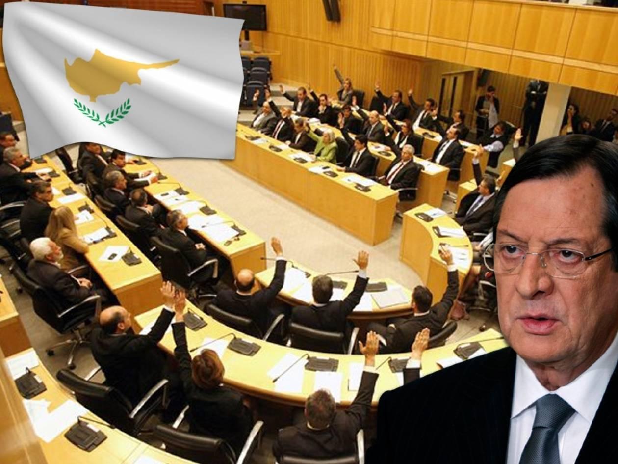 Κύπρος: Παραιτήθηκε σύσσωμο το Υπουργικό Συμβούλιο