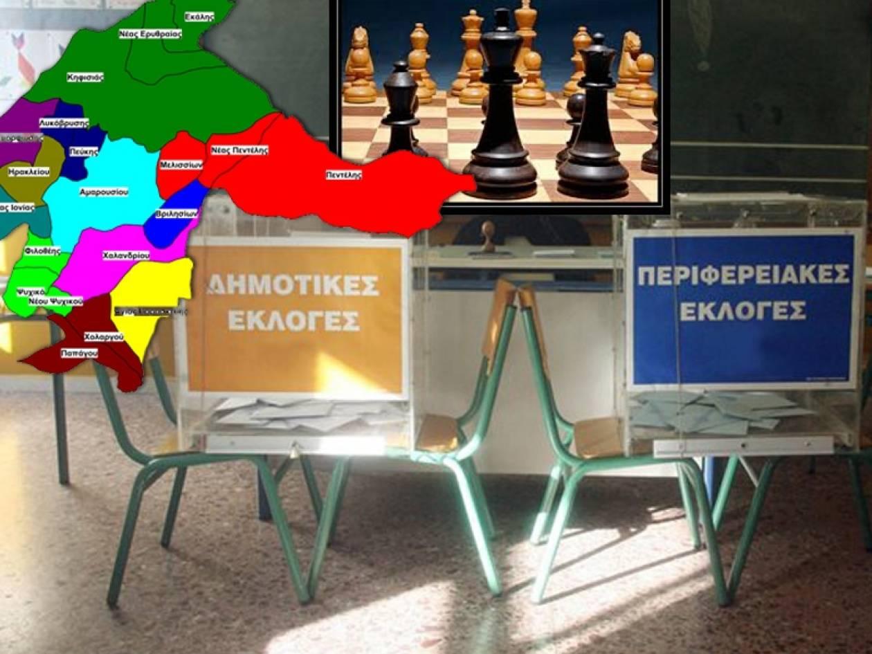 «Ψηφίζει» και η… διαπλοκή στην Περιφέρεια Αττικής;