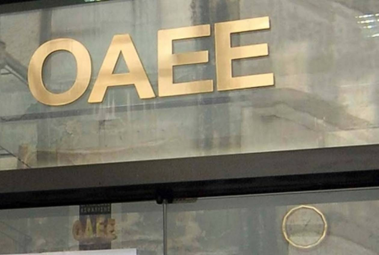 Δείτε τι αλλάζει στον τρόπο χορήγησης των βεβαιώσεων από τον ΟΑΕΕ