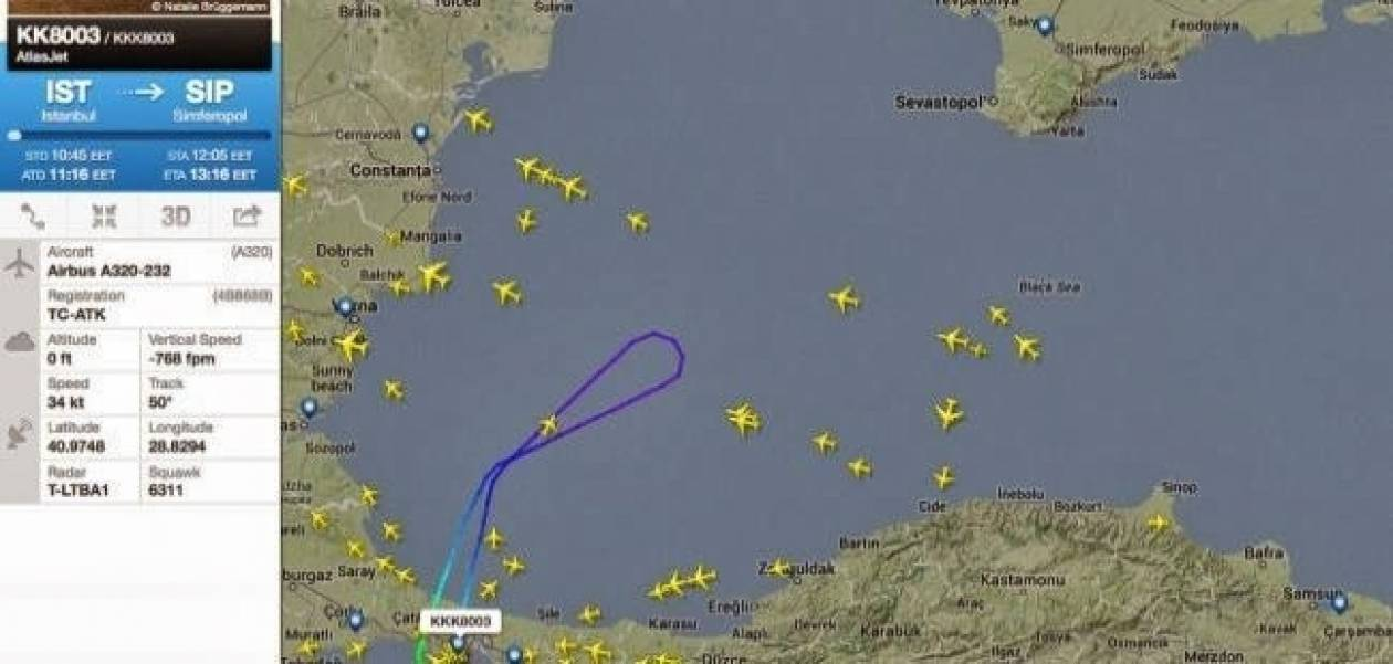 Τουρκικό αεροπλάνο προς τη Κριμαία αναγκάστηκε να γυρίσει πίσω